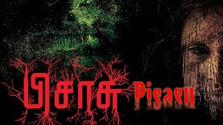 new tamil movies 2015 - Pisaasu   tamil movies 2015 full movie new releases