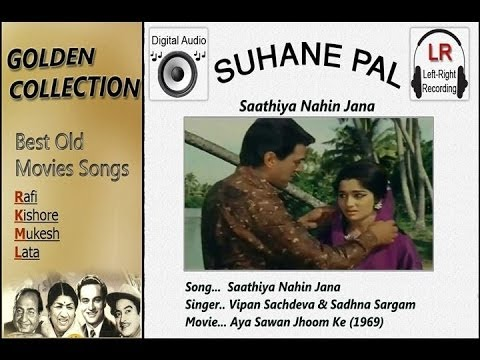Sathiya Nahin Jana - Aya Sawan Jhoom Ke - Suhane Pal