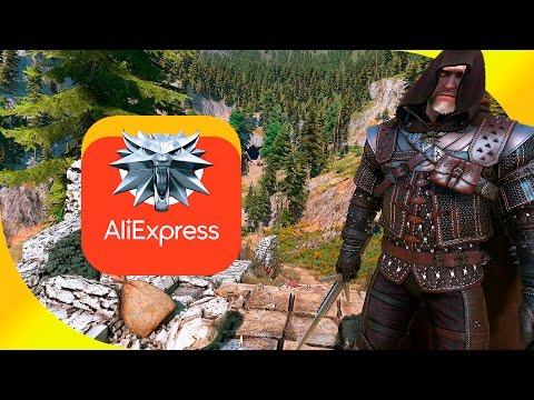 ТОП 5 крутых товаров с Aliexpress для фанатов игры Ведьмак 3