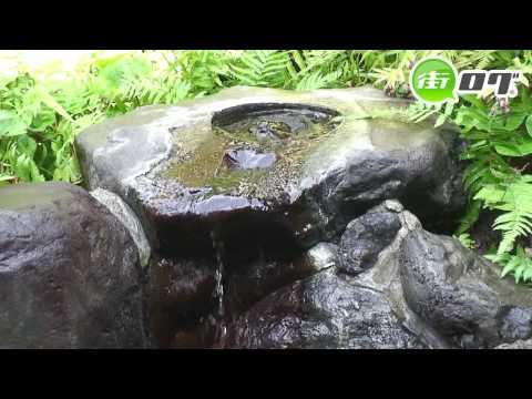 湯めぐりの宿 吉春 - 地域情報動画サイト 街ログ