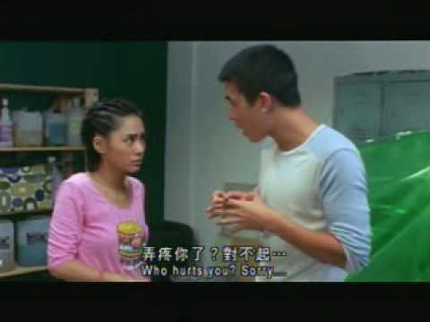 Edison Chen and Gillian Chung - You & I