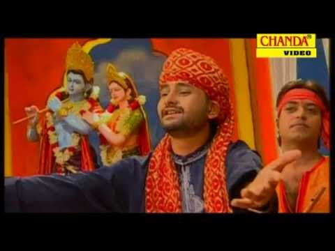 Dhanwani Dhanwani - Are Dwarpalo Kanhaiya Se Kah Do Krishna Bhajan Chanda Cassettes video
