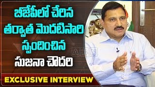 Sujana Chowdary Exclusive Interview after joining in BJP