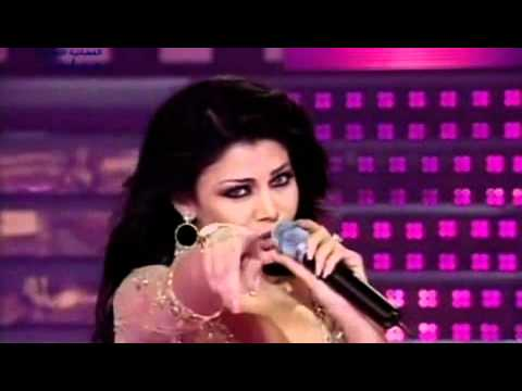 Haifa Wehbe & Hana El Idrissi - Boos El Wawa (lbc 2006) xvid.avi video