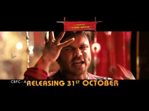 Current Theega Release Song Teaser - Manoj Kumar Rakul Preet...