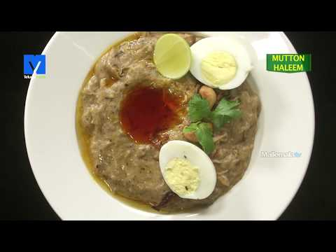 Ramadan Special Mutton Haleem (మటన్ హలీమ్) - How to Make Mutton Haleem - Telugu Ruchi - Cooking