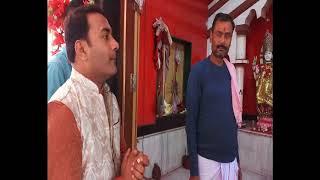 Manipur Devi Bhagwati sthan, Samastipur...