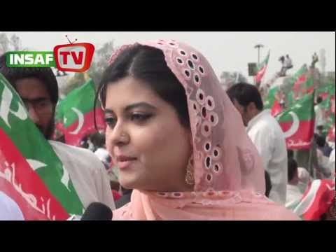 Aishwarya Rai In Pakistan Tehreek-e-insaf Jalsa On 23rd March, 2013 video