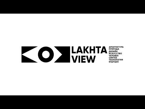 LAKHTA VIEW: тизер проекта