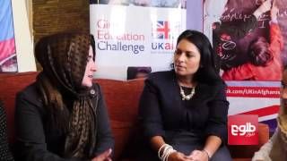 300,000 Afghan Girls Benefited From UK Education Program