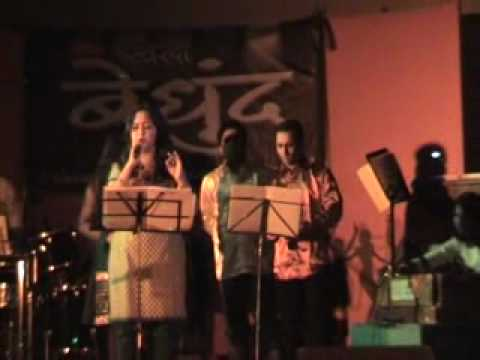 Bedhund -A Musical Show based on Ajay-Atuls Songs-Part-2