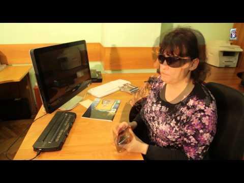 Программа для слепых на андроид