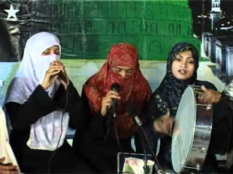 0747 Mehfil e Naat Organized by Minhaj ul Quran Women League Istaqbal e...
