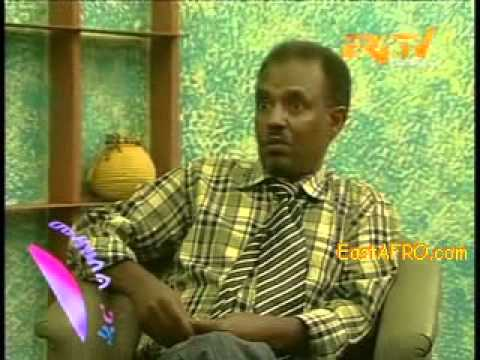 Eritrea Hidden Camera (Annoying guest).