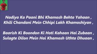 download lagu Khamoshiyaan Titel Song Karaoke With gratis