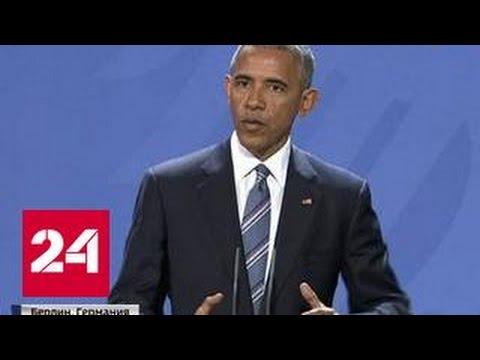 Обама напоследок назвал Россию сверхдержавой