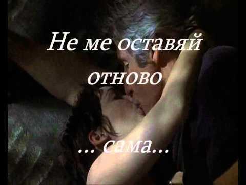 Lara Fabian - Quedate(BG sub)