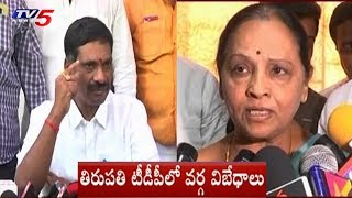 NTR Housing Scheme : MLA Sugunamma Vs TUDA Chairman Narasimha Yadav Over Allocation of Houses | TV5