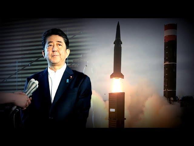 Japan seeks urgent U.N. meeting over North Korea