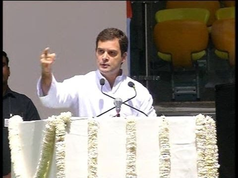 Rahul Gandhi make attack on Prime Minister Narendra Modi