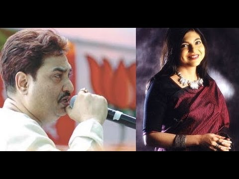 Kumar Sanu And Alka Yagnik Songs |jukebox| - Part 5 5 (hq) video