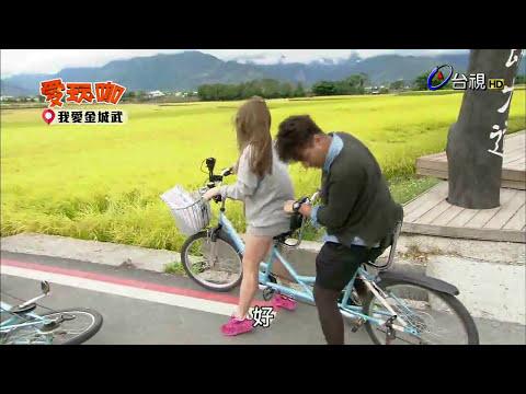 台綜-愛玩咖-20150114 特別企劃(下)