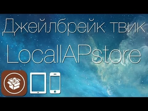 LocalIAPStore tweak Cydia iOS 7