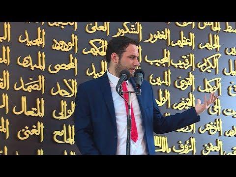 Hutbe | Bashkëshortja e mençur këshillon Profetin Muhammed a.s [01.12.2017] - Elvis Naçi MP3