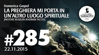 Domenica Gospel @ Milano | La preghiera mi porta in un'altro luogo spirituale-P.Roselen | 22.11.2015