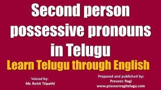 0111 - BL -  English to Telugu Lesson - Second person possessive pronouns in Telugu - Learn Telugu