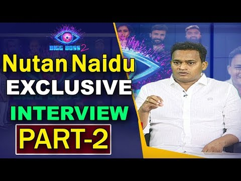 Bigg Boss 2 Contestant Nutan Naidu about re-entry into Bigg Boss house | Part 2