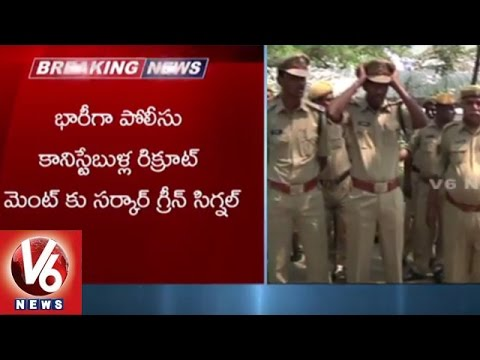 TS Police Constable Recruitment Notification Released - V6 News
