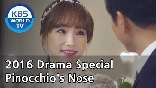 Pinocchio's Nose | 피노키오의 코 [KBS Drama Special / 2016.11.272017.03.17]