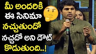 Allu Sirish Superb Speech at ABCD Movie Song Launch | Allu Sirish | Tollywood News | TopTeluguMedia