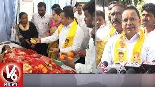 Mahabubnagar TDP Leaders Pay Tributes To NTR On His 22nd Death Anniversary