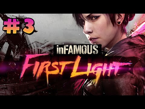 inFamous: First Light, #3 - Supermassive Black Hole