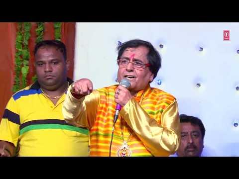 Mera Chhota Sa Hai Pariwar I Devi Bhajan I NARENDRA CHANCHAL I Jai Vaishno Maa(Mere Dil Mein Tu Hai)
