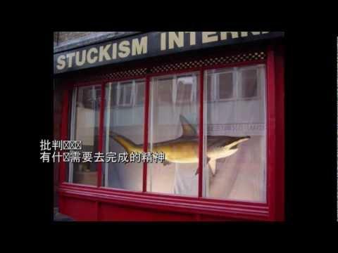 Stuckism Anti-anti-art Manifesto in Chinese Mandarin