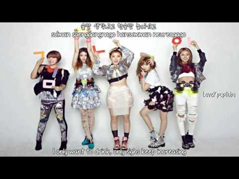 4minute   Only Gained Weight 살만찌고 English subs + Romanization + Hangul HD