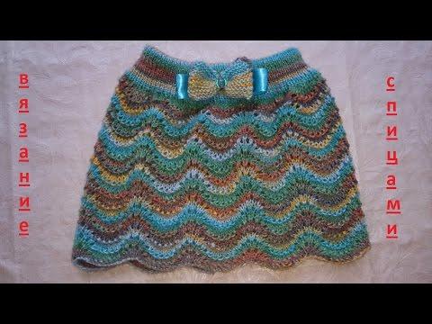 Детская юбка спицами Lily (часть 1) на tubethe.com