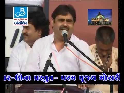 Mayabhai Ahir 2014 Somnath Mandir Live Programme Dayro - 2 video