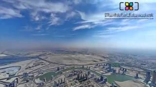 Burj Khalifa Pinnacle Panorama   360 degree image 2