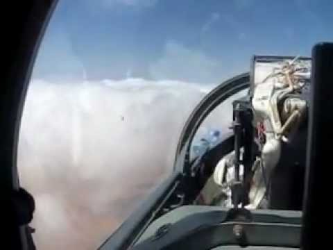 Libyan Air Force (My dream is to fly)