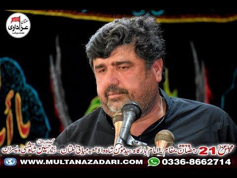Zakir Syed Aamir Abbas Rabani I Majlis 21 Ramzan 2019 I ImamBargah Syed Momin Shah Shia Miani Multan