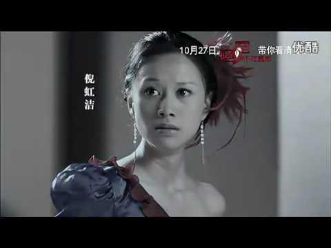 周韋彤出浴楊坤激情戲《密室之不可靠岸》新預告_标清.flv
