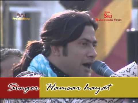 Sajda Sajda tere part= 2Hamsar Hayat NizamiSai Mahakhubh Rahul...