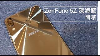 Zenfone 5Z深海藍(6g RAM/128g ROM) 開箱