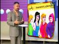 Kur'an dan Kelime-Ayet Ezberleme Teknikleri -2 (9 Kelime)