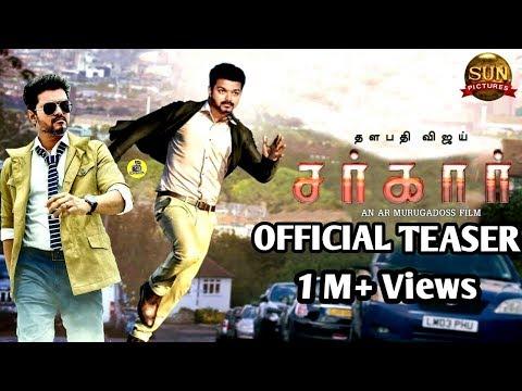 Sarkar - Official Teaser | Vijay | A R Rahman | A R Murugadoss | Sarkar Audio Launch | Sarkar Teaser