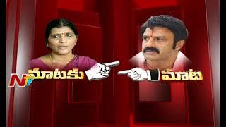 Nandamuri Balakrishna Vs Lakshmi Parvathi || War of Words